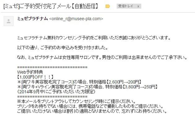 2014-10-08_163702