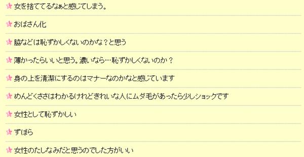 2015-04-17_140141