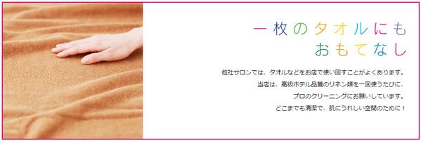 2015-04-27_145846