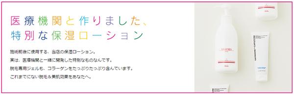 2015-04-27_150200