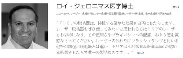 2015-04-30_195205