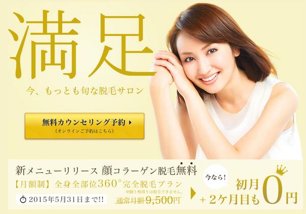 2015-05-15_162502