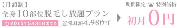 2015-05-15_165241