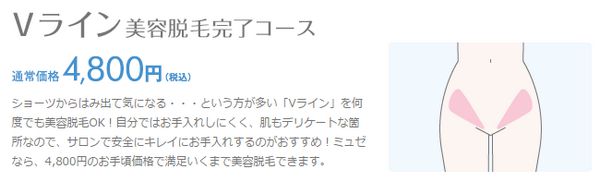 2015-05-18_133923