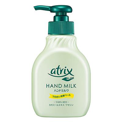 atrixhandmilk