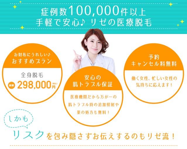 2015-09-29_160652