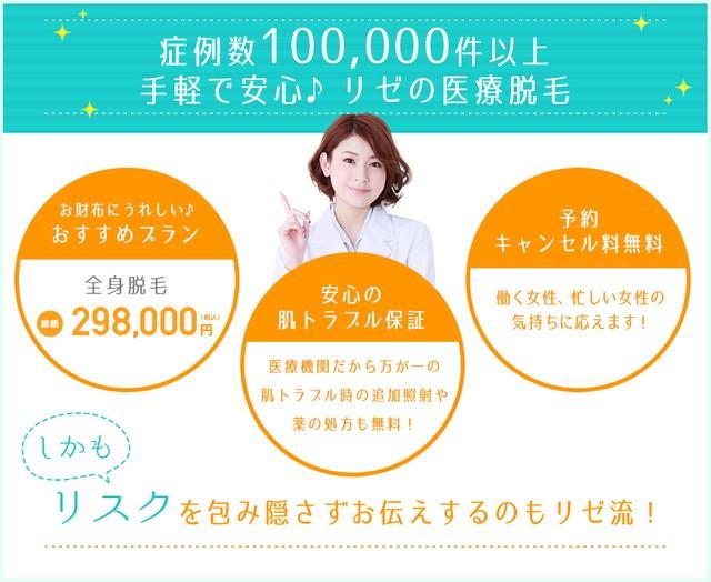 2015-10-05_171703