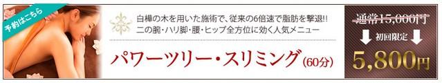 2015-12-25_150319