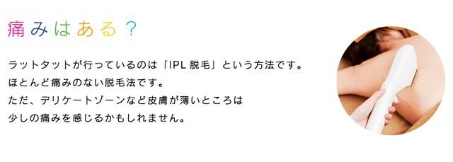 2016-01-06_175208