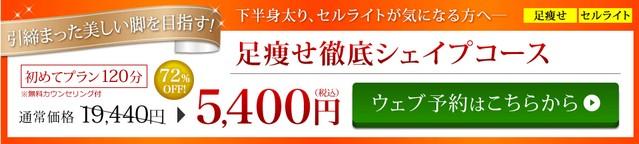 2016-03-14_150912