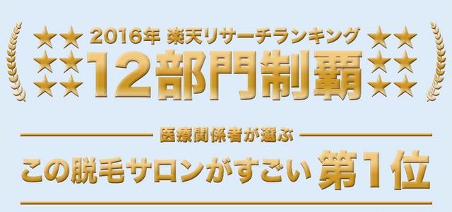 2017-01-23_152529