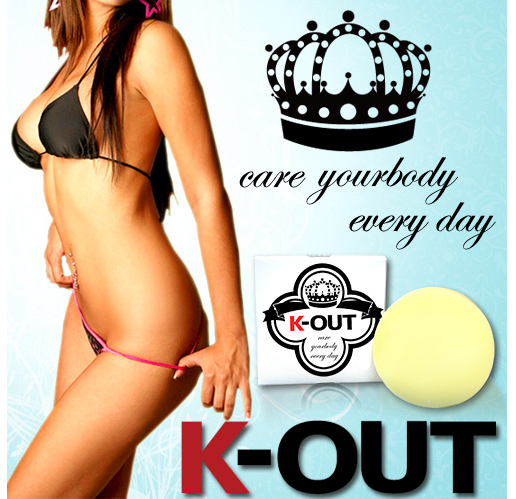 K-OUT