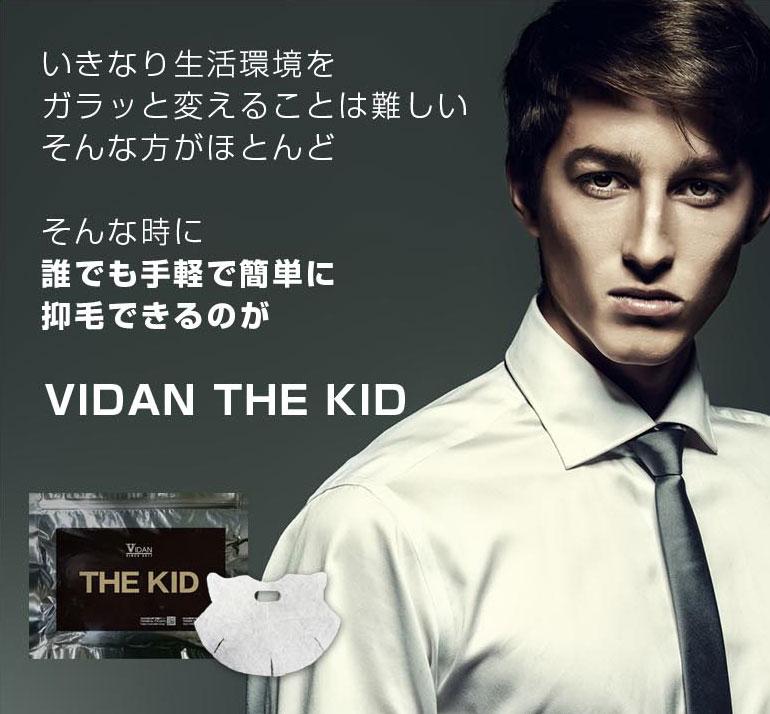 VIDAN THE KID