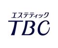 TBCの気になる口コミ・値段・脱毛器の効果など全23項目で徹底調査!