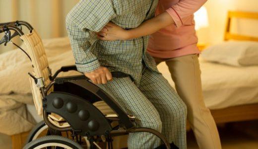 介護職を取り巻く現状と離職率を下げる方法