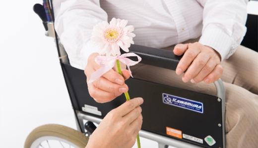 利用者の生活に密着した介護がしたいなら、特別養護老人ホーム