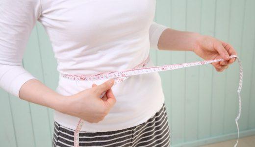 お金を稼ぎながらダイエットも出来てしまうバイトがある!脂肪にサヨナラ、お金にこんにちは
