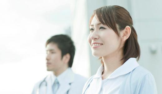 40歳以上の看護師です。求人を探すのは難しいですか?