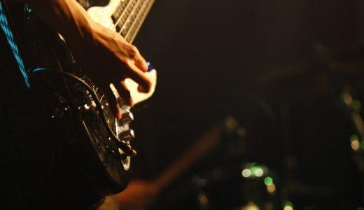 音楽好きに選ばれているアルバイトとは?日給の高いバイトも紹介!