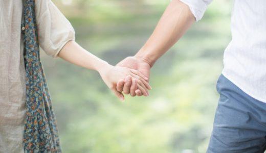【職場恋愛、その時…】アルバイト先で恋に発展することも!でも注意点も確認!