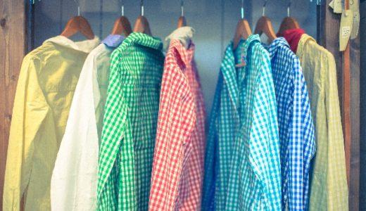 個性を大事にしたい人にも、制服が面倒だという人にも。私服でできるバイトとは?