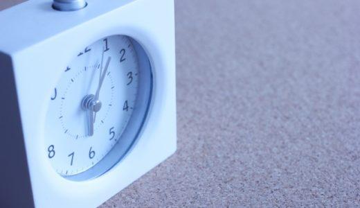 早朝の高額バイトで時間を有意義に使うという選択もあり?