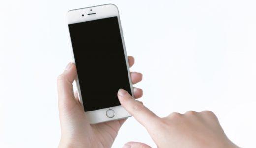 【保存版】アルバイトの電話応募!準備から電話をかけた時の会話例まで総まとめ!