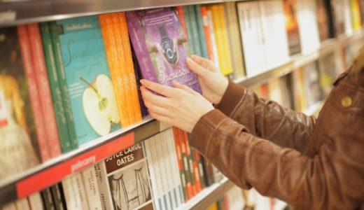 本が好きなだけで大丈夫!?【書店のアルバイト】について