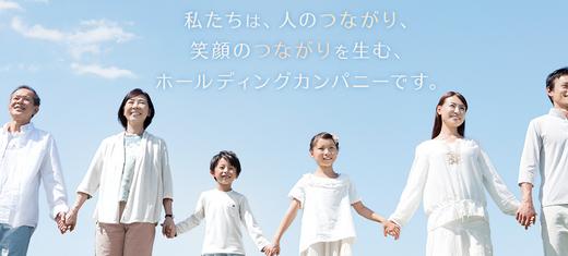 全国の店舗で中途採用を行っている、阪神調剤ホールディングの魅力は?年収や評判をチェック