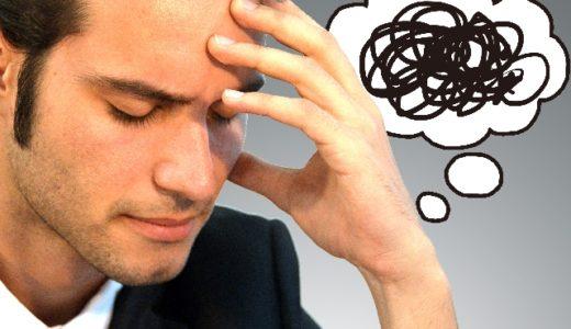 薬剤師転職に成功したのに、試用期間にトラブルが発生したら?
