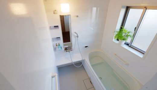 訪問入浴介護は在宅介護で不可欠!