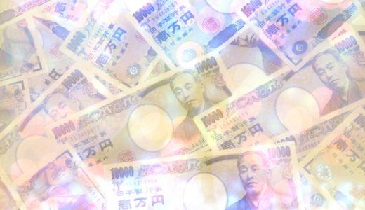 春休み中のバイトで稼ぎたい額は5~10万円!短期バイトを上手く使って効率良く稼ごう!