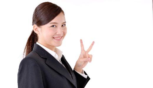 ゴールデンウィークの面接なしの短期バイトにはどんな職種がある?本当にすぐ働ける?