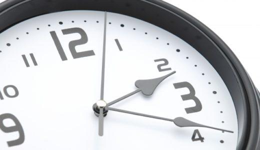 新学期から心機一転!時間の使い方を覚えてより充実した毎日を手に入れる方法