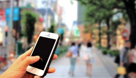 携帯販売ショップのバイトってどうなの?メリットデメリットは?