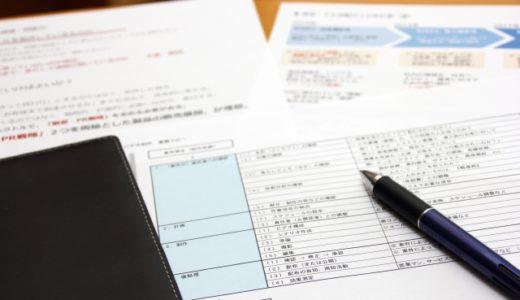 MW(メディカルライティング)は書類を作成するだけの仕事?