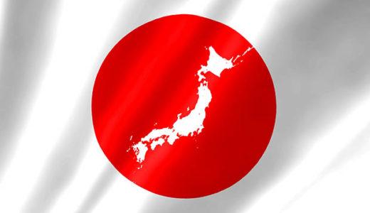 介護先進国について考える!日本の介護これからについて