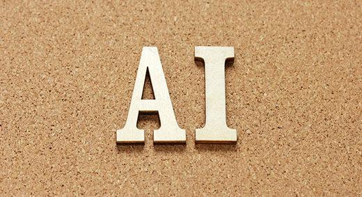 介護士カモが考える「 AIが作る介護プラン。AIは人と人を結ぶ架け橋となるか?」