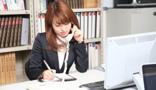 未経験の一般事務に応募する際に知っておきたい!やりがいやメリットは?