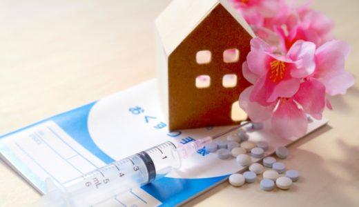 在宅医療から撤退する薬局・薬剤師はあるパターンが存在する?