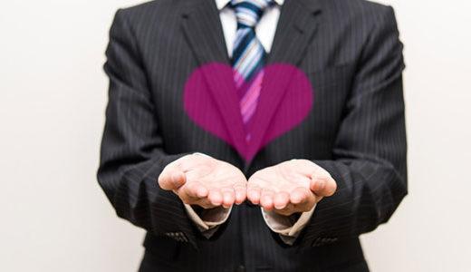 「人を幸せにする仕事」について考えてみると仕事がもっと楽しくなる!?