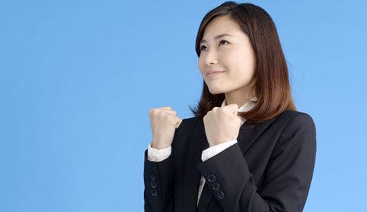 多くの女性が入社後、管理職への道を諦める理由を調査