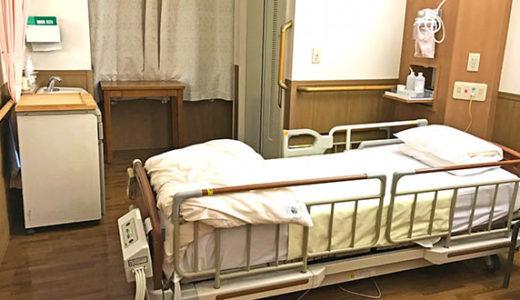 病院と施設では介護士として違いはある?