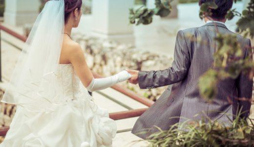 女性薬剤師の結婚後の働き方について