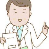 病棟薬剤師が行う業務のうち、投薬後に行われる薬剤管理指導業務について、仕事内容や職場、収入相場、転職の際のポイントなどを紹介