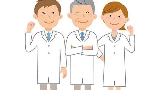 薬事監視員の仕事内容や職場、収入、目指し方など紹介