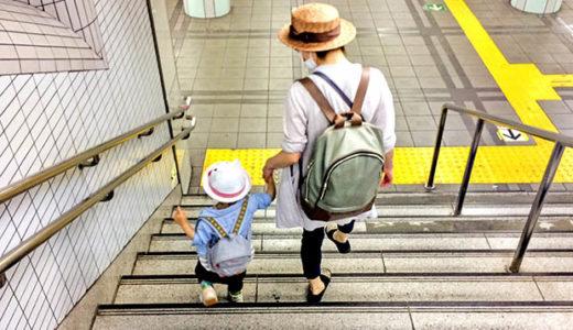 シングルマザーやシングルファザーは夜勤できる?日勤の職場に転職すべき?