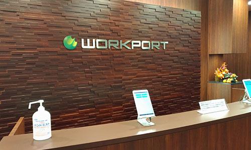 株式会社ワークポートへ直撃インタビュー!求人の量と未経験職種へのサポートに自信あり