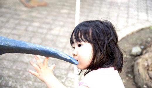 子どもに自ら成長する力を!役立つ資格「チャイルドコーチング」