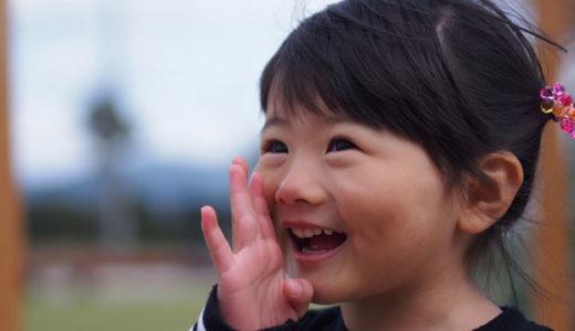 4歳児の特徴は人に関心をもつようになること!保育士の接し方次第で子どもの行動も変わる?